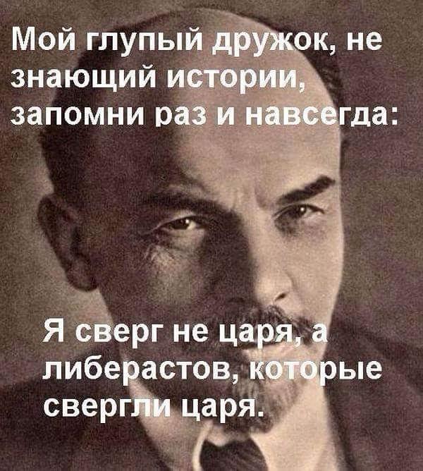201606_lenin_liberast.jpg