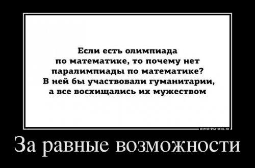 201609_1474871941_demotivatory-13.jpg