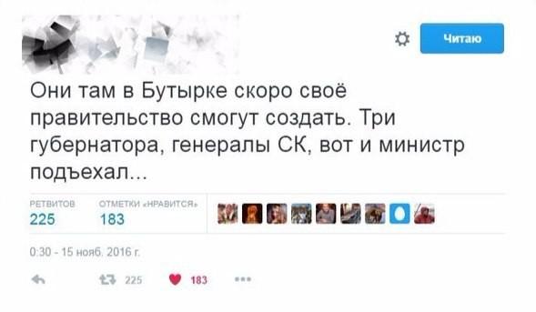 201611_smeshnye-kommentarii-iz-socialnyh-setej-15.jpg