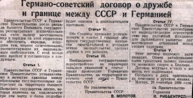 201705-1939_molotov-ribbentrop_0.jpg