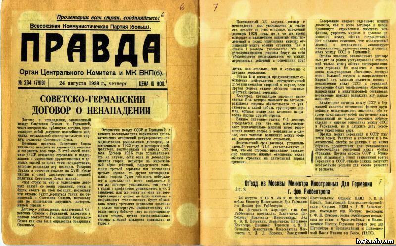 201705-1939_molotov-ribbentrop_1.jpg