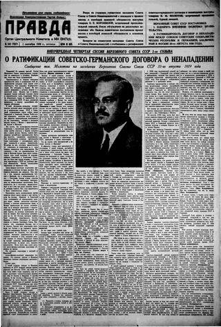 201705-1939_molotov-ribbentrop_2.jpg
