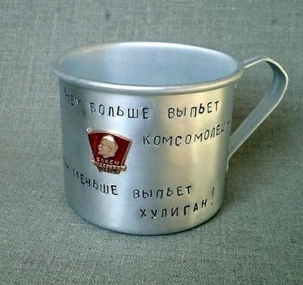 201706_cup_komsomolets.jpg