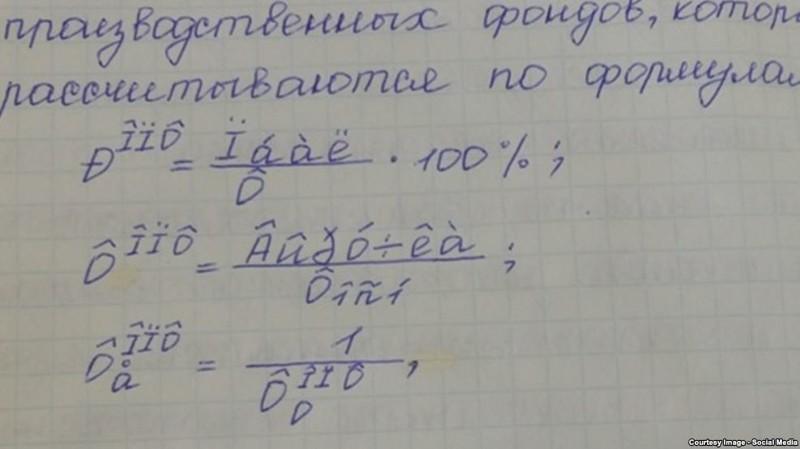 201708_codirovka_1-00.jpg