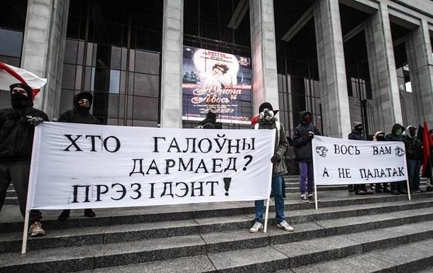 201708_darmoed_berorussia.jpg
