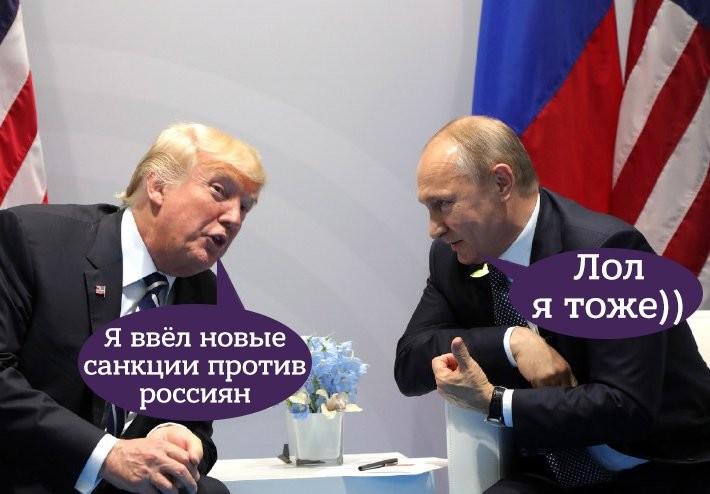 201708_sanctions.jpg