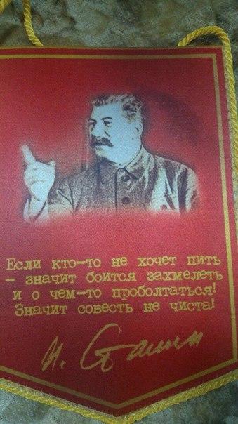 201708_stalin_drink_10176401.jpg
