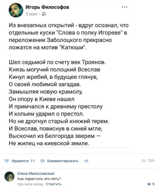 201709_polku_igoreve_10256252.jpg