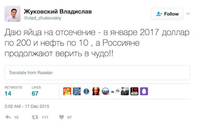 2017_vlad_zhuk_9146585.jpg
