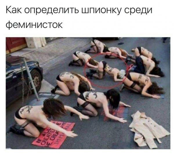 201803_feminist_11241350.jpg
