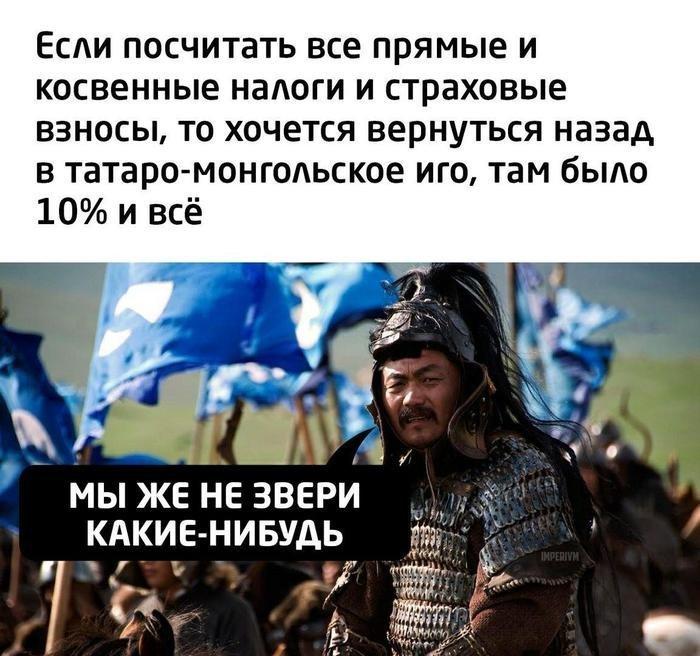 201808_10_mongol.jpg