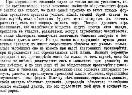201808_bogdanov_economics.png