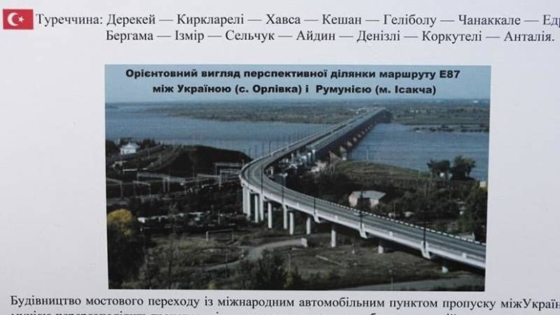 201810_bridge_ukraine_1.jpg