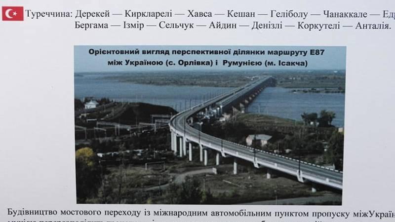 201810_bridge_ukraine_1.jpg