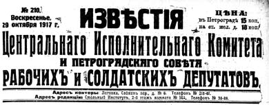 201901_izvestia_soveta.jpg
