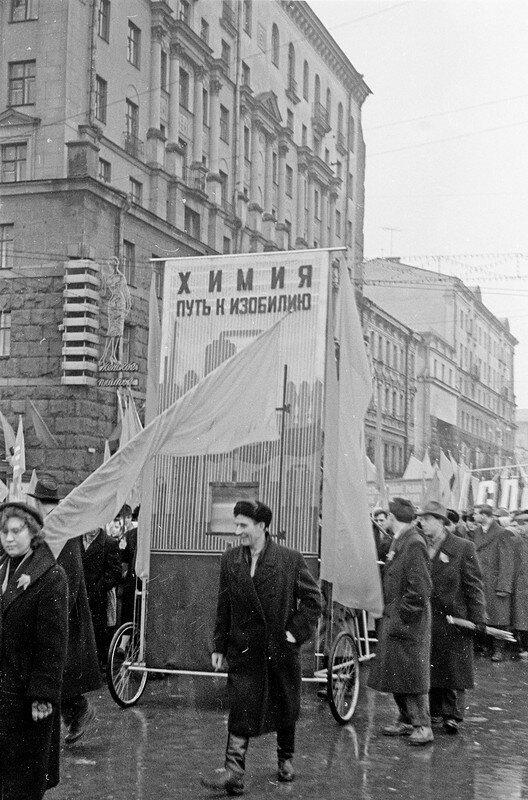 201903_1960_demonstration_7_november.jpg