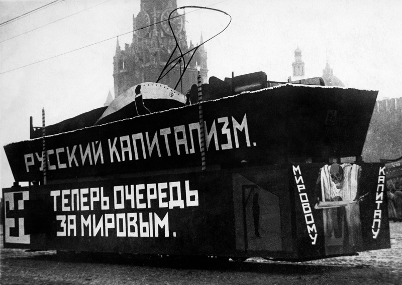 201903_tram_funeral_capitalizm_19-1.jpg