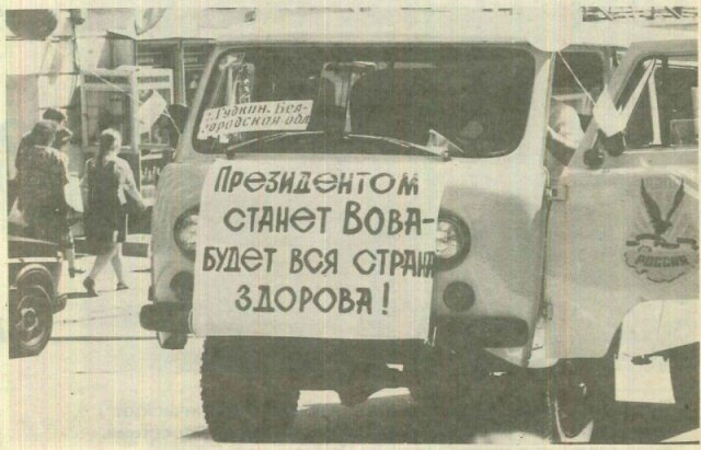 201903_zhirinovsky_1552149151-25.jpg