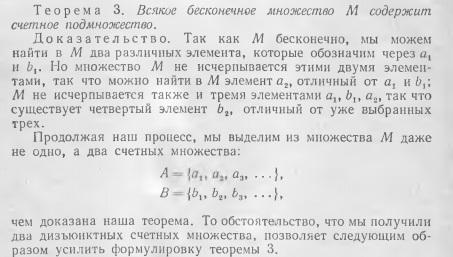 201904_aleksandrov.jpg