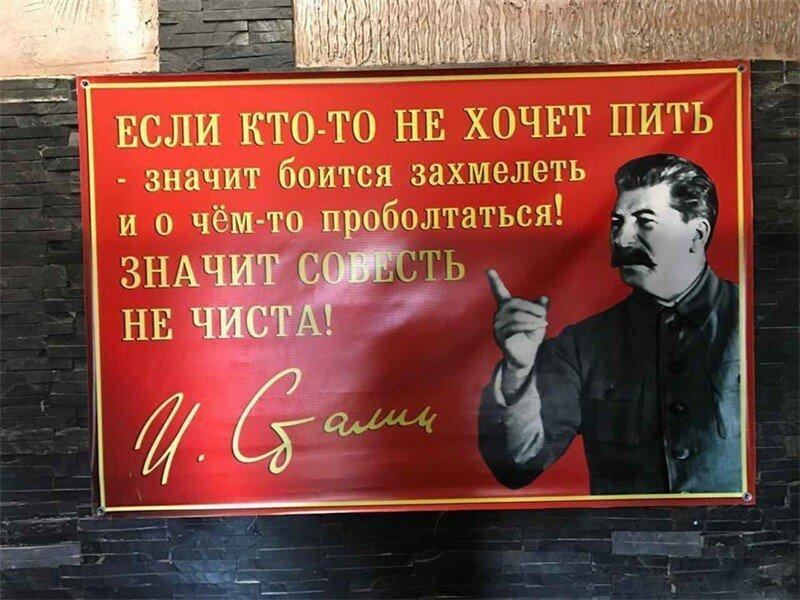 201904_drink_stalin_17-1.jpg