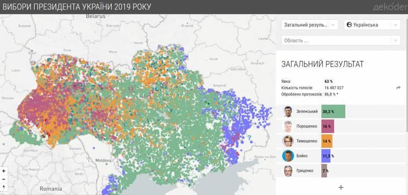 201904_elections_ua_4343.jpg
