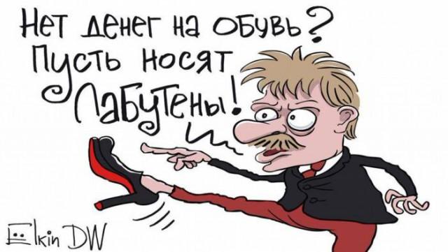 201904_peskov_12912608.jpg