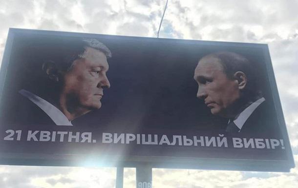 201904_ukraine_elections_2313170.jpg