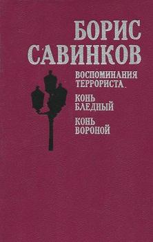 201905_savinkov_1011896902.jpg