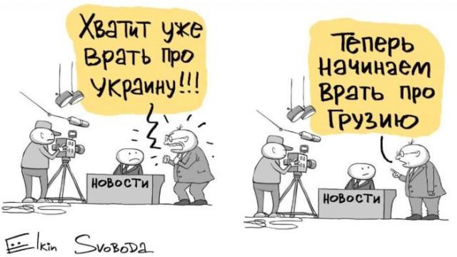 201906_borzhomi_13179653.jpg