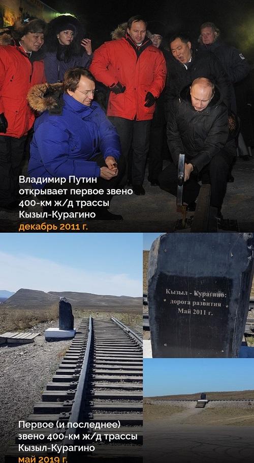 201906_kyzyl_kuragino_13120755.jpg