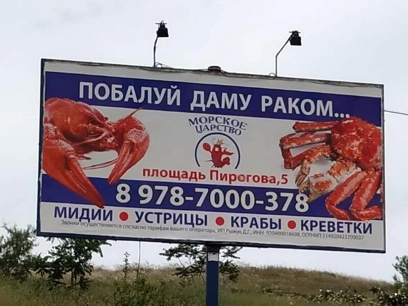 201906_lobster_fotoprikol-01.jpg