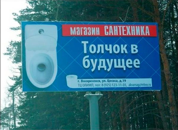 201907_russia_1.jpg
