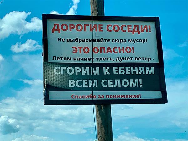 201907_russia_5.jpg