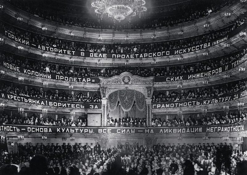 201910_bolshoy_theater_1928.jpg
