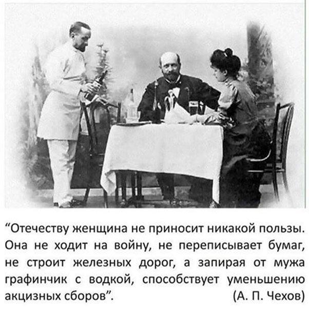 201910_chekhov_17-3.jpg