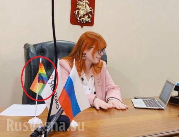 201910_gey-revolyuciya-vkabinetah-mosgordumy-poyavilis-flagi-lgbt-foto_2.jpg