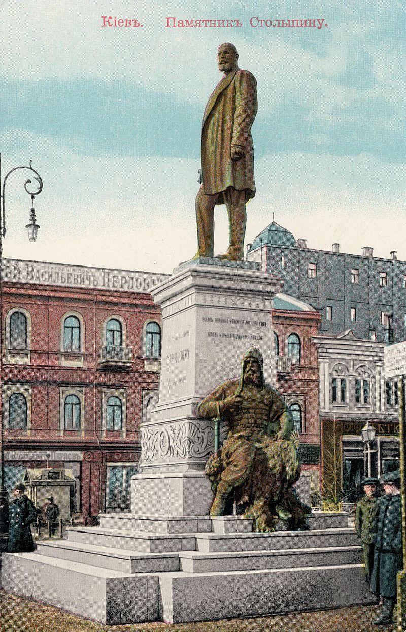 2020-Kyiv-stolypin-statue.jpg