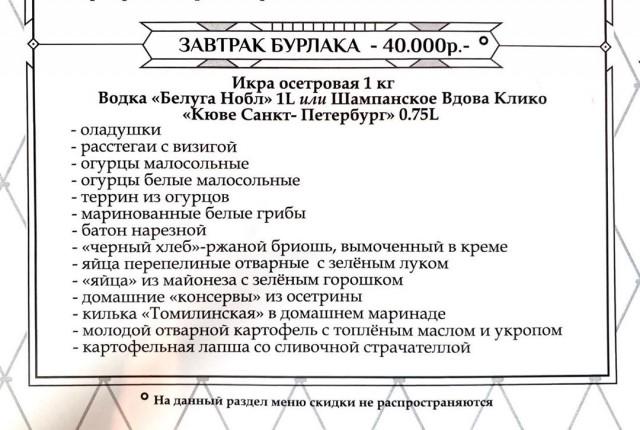 2020_14633300.jpg