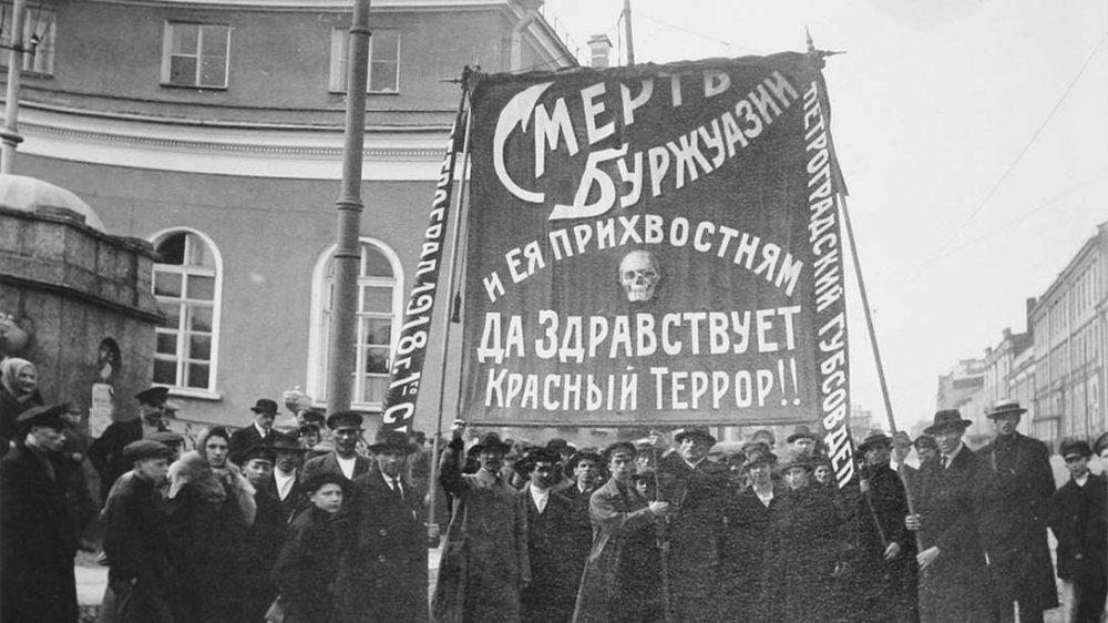 2020_1918_krasnaiy-terror.jpg