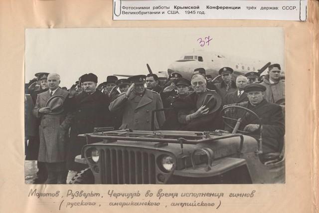 2020_1945_yalta_13934720.jpg