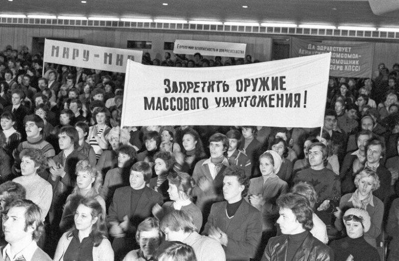 2020_1981_meeting_8-18.jpg
