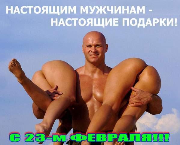 2020_23_february_0.jpg