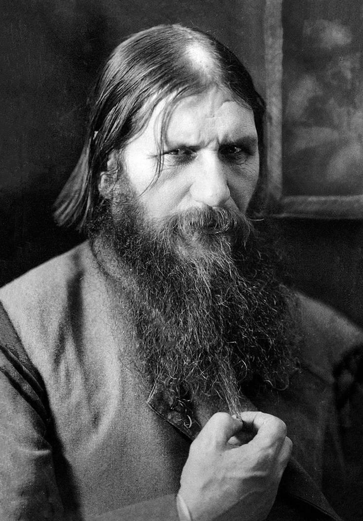 2020_Grigori_Rasputin_1916.jpg