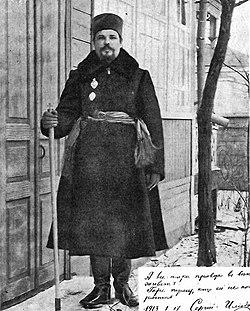 2020_Iliodor_Trufanov_1913.jpg