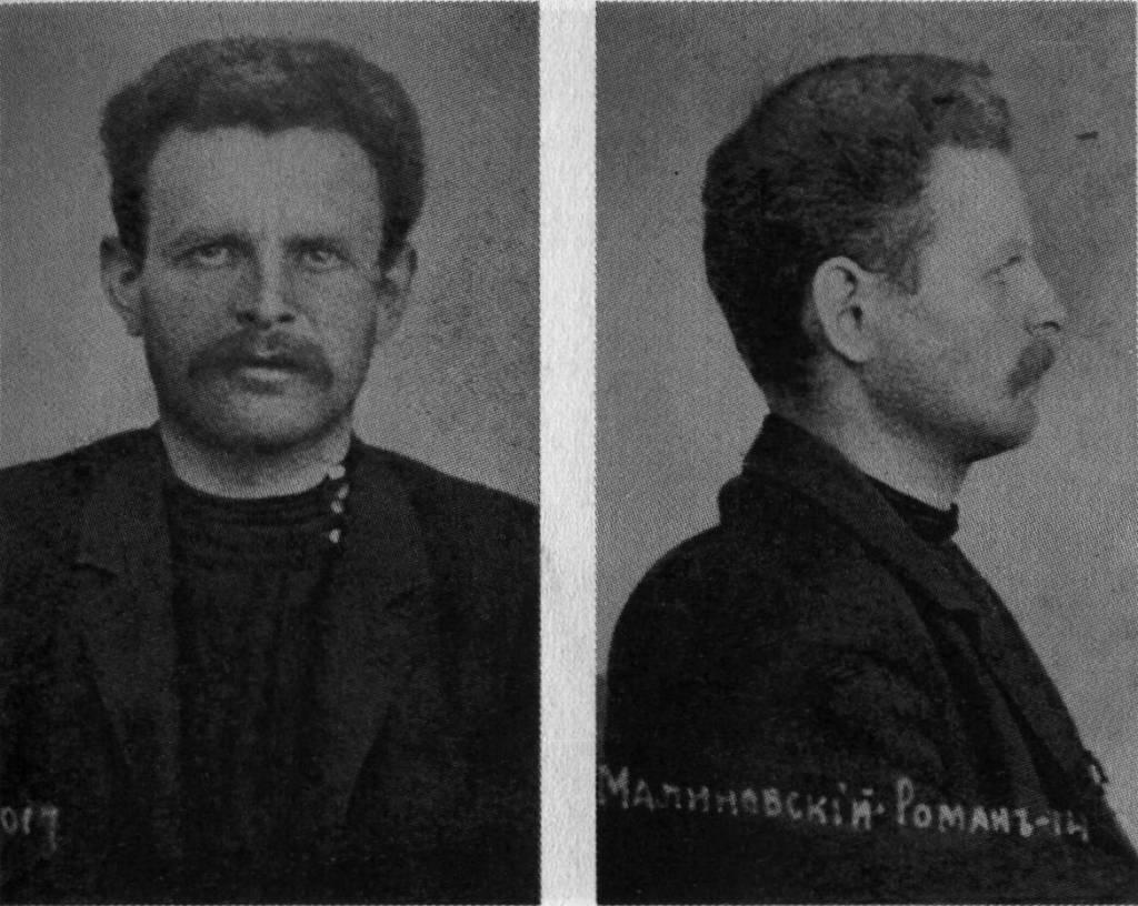 2020_Malinovskiy_RV_1910.jpg