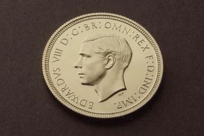 2020_edward_VIII_coin.jpg