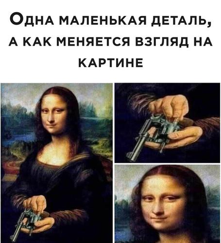 2020_mona_723567770.jpg