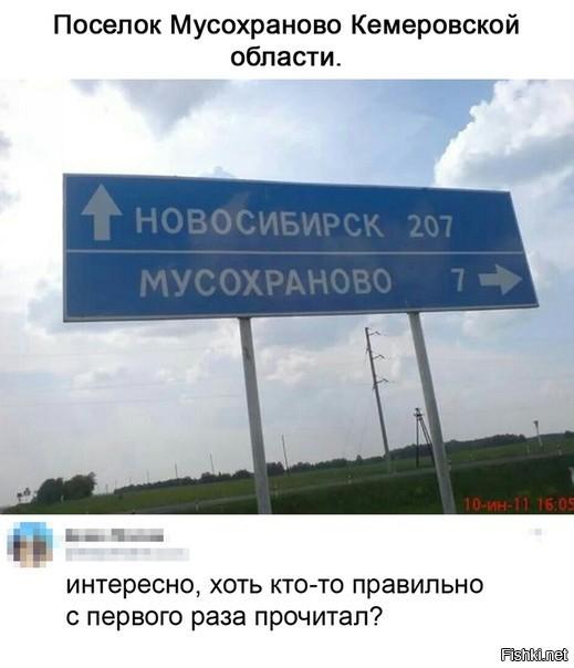 2020_musohranovo_novosibirsk.jpg