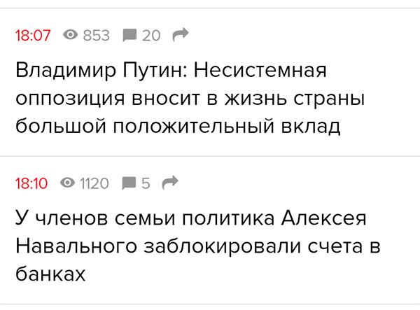2020_navalny_4.jpg