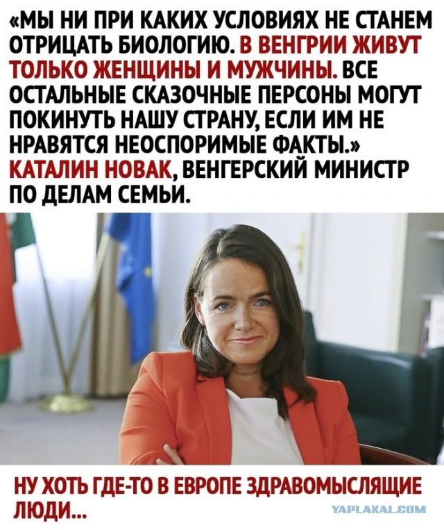 2020_novak_14994934.jpg